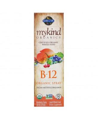 MyKind Organics - B-12 Organic Spray - Raspberry (58 ml) - Garden of Life